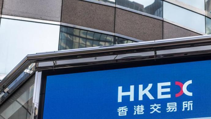港交所回复未来总裁的委任情况:在等香港证监会审批回复