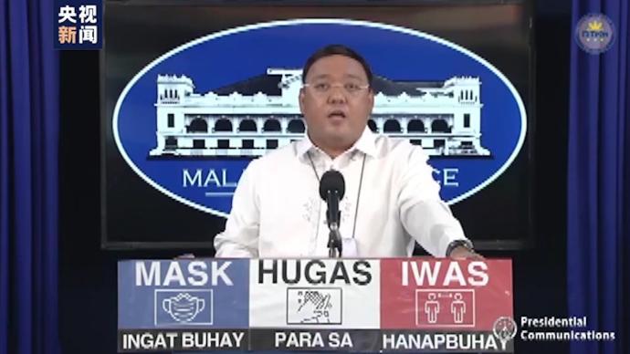 菲律賓總統發言人:中國疫苗的到來將給抗疫局面帶來希望