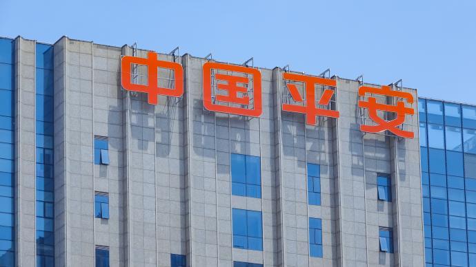 中国平安回应员工举报:去年已调查核实并开除相关涉事责任人
