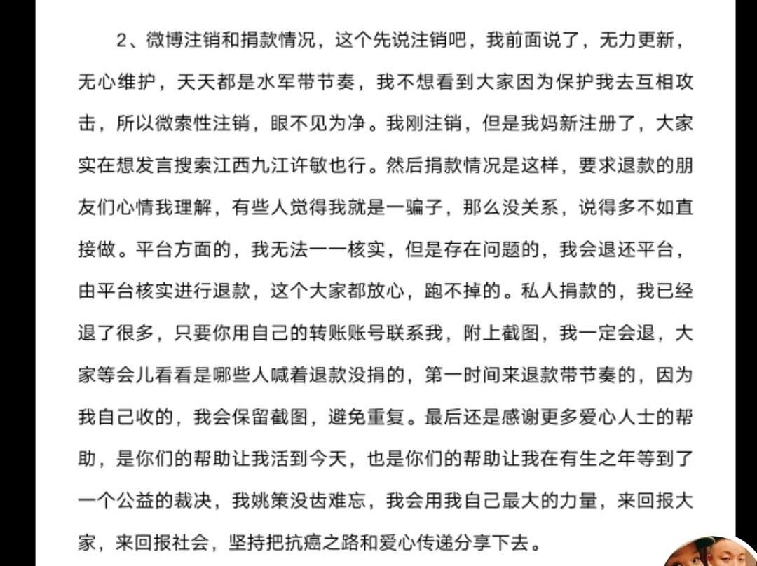 姚策2月23日在抖音中回应 来源:姚策抖音账号