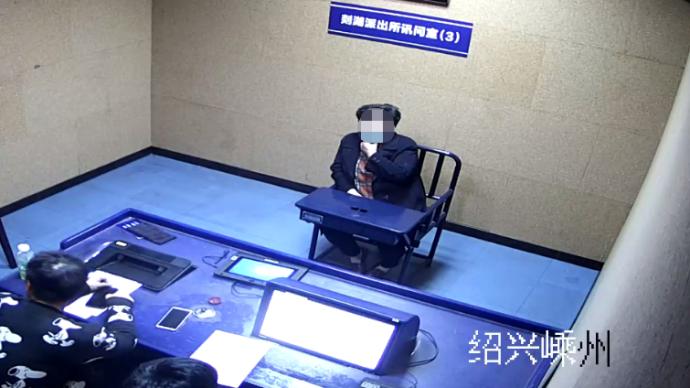 """浙江女子借六百余万无力偿还,撬门锁偷走借条""""销债""""被刑拘"""