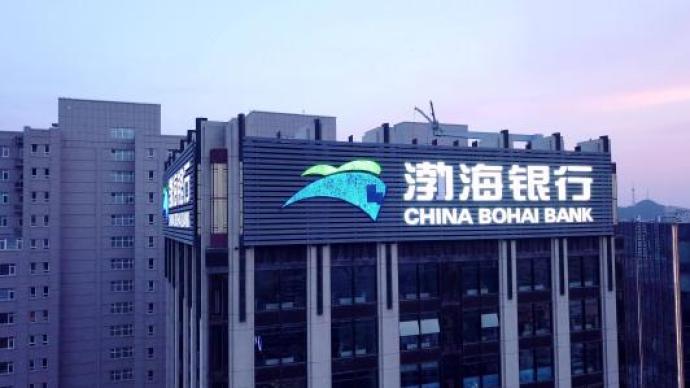 在香港上市7个月后,渤海银行公开招聘行长与5名副行长