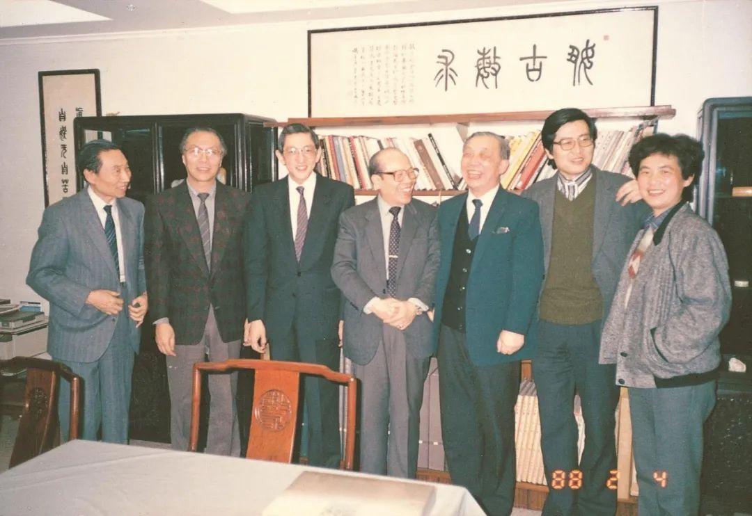 1988年2月 香港敏求精舍诸藏家相聚