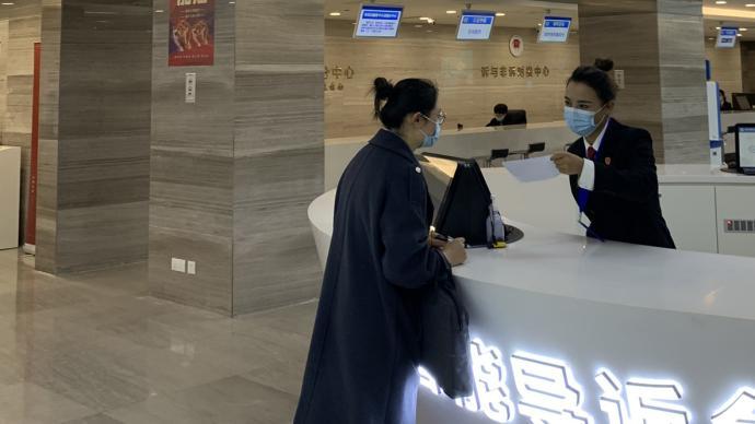 江苏法院收结案数各降一成原因追溯:诉前化解纠纷20多万件