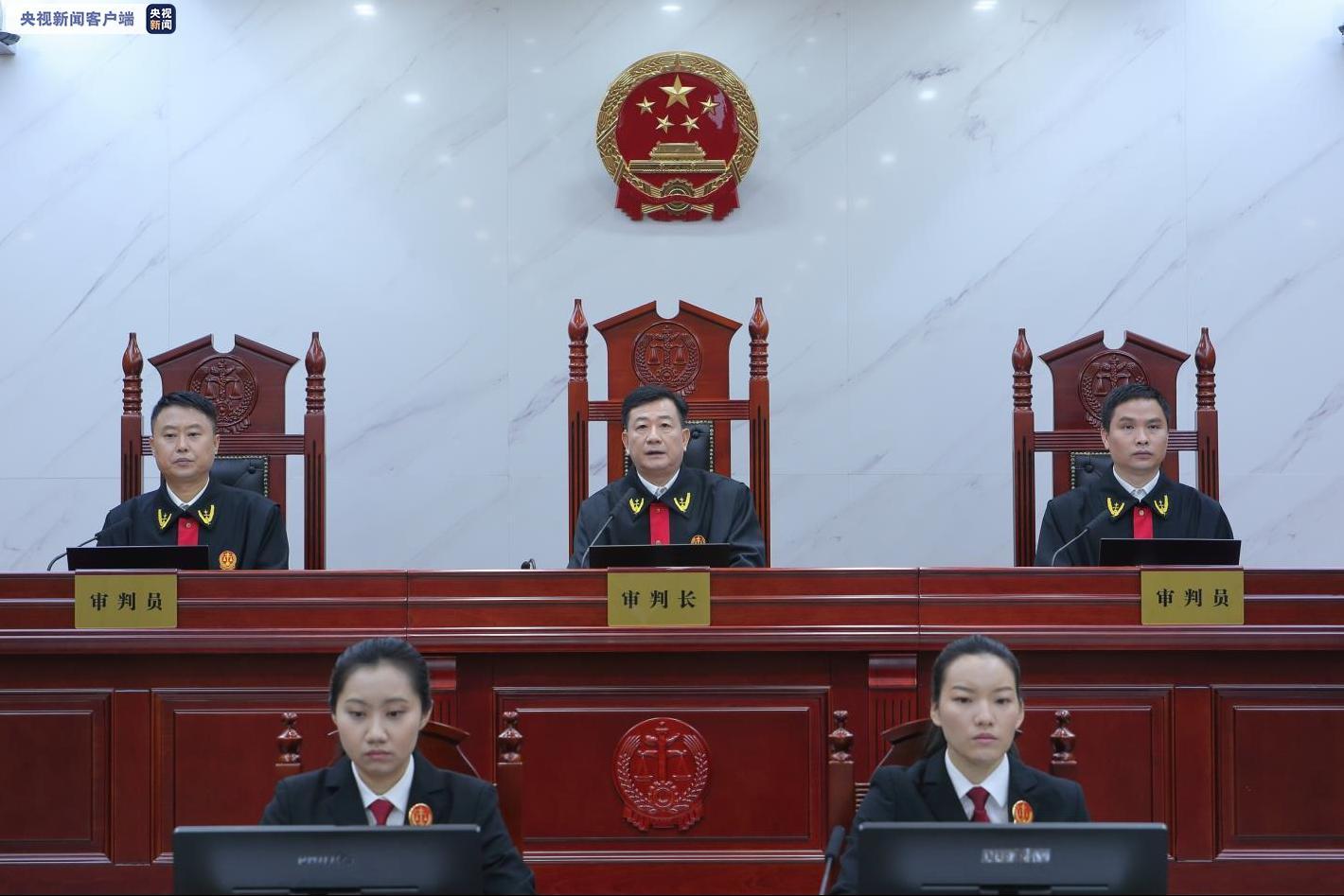 红通人员许超凡受审:被控贪污公款美金6.22亿、港币1.29亿