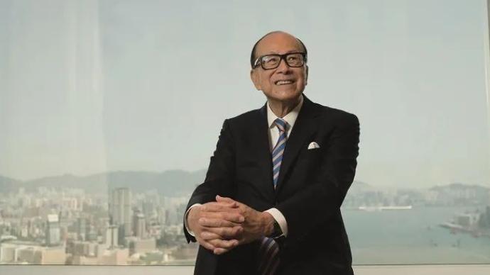 福布斯亚洲公布2021中国香港富豪榜,李嘉诚重夺榜首之位