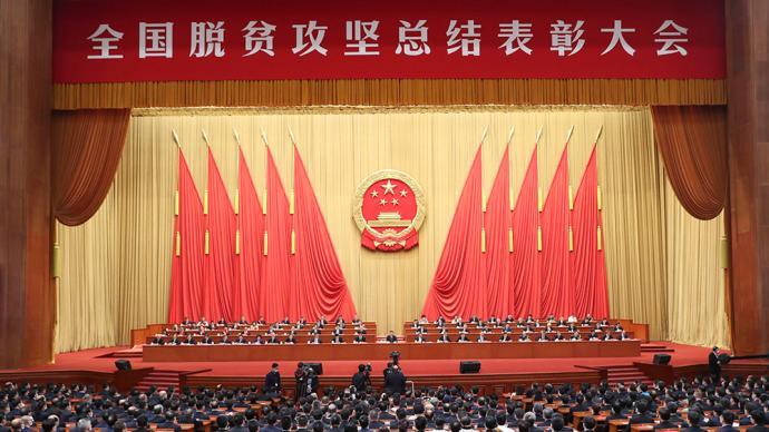 视频丨习近平:共产党领导和我国社会主义制度是抵御风险挑战根本保证