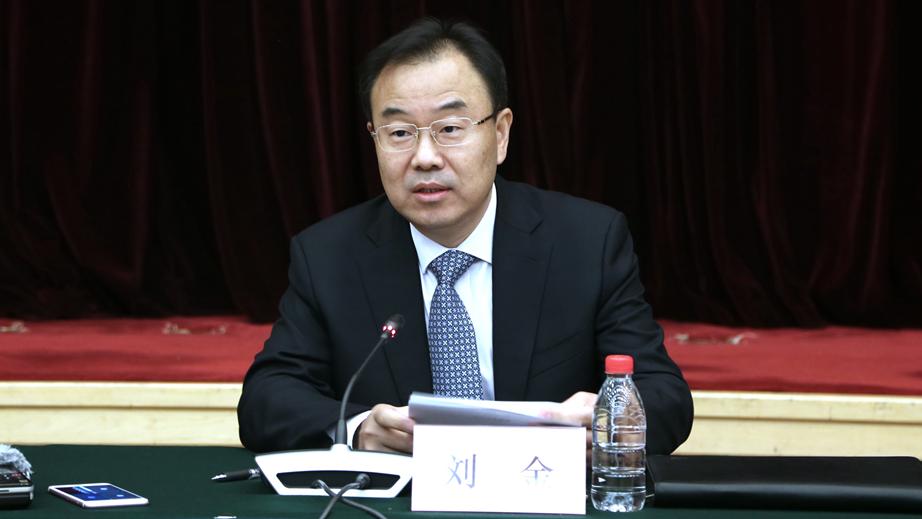光大行长刘金出任中国银行党委副书记,拟任副董事长、行长