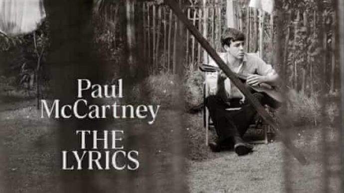 保罗·麦卡特尼将出自传《歌词》,是154首歌曲的自画像