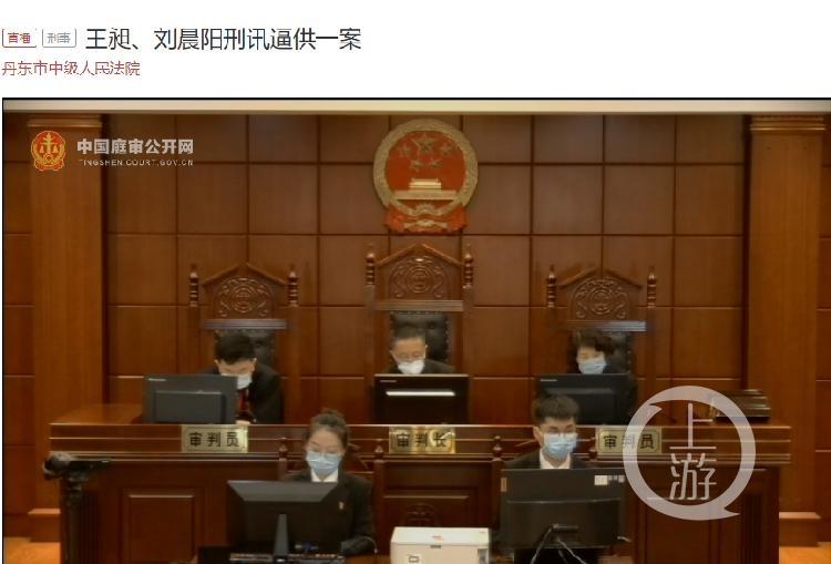 星耀平台登录:辽宁两民警因刑讯逼供一审获罪,二审称被诬告并遭疲劳审讯