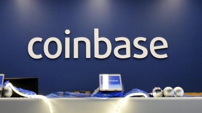 加密货币交易所Coinbase申请上市,估值或达千亿美元