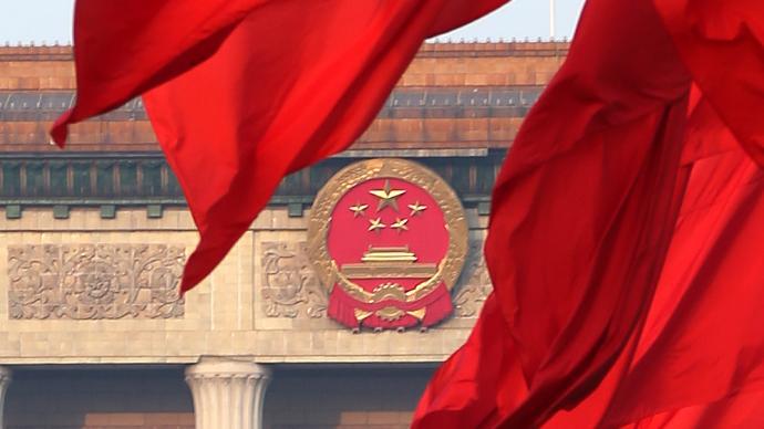 《习近平新时代中国特色社会主义思想学习问答》出版发行