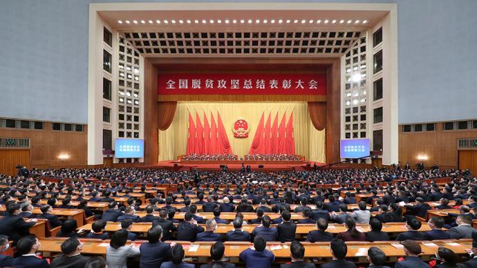 """第一观察丨总书记首提""""中国特色反贫困理论"""",揭秘脱贫攻坚战制胜法宝"""
