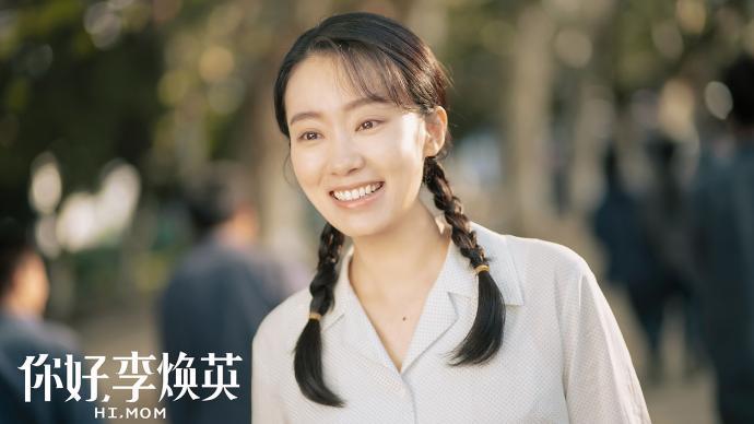 张小斐将在湖南卫视元宵喜乐会上献唱《萱草花》