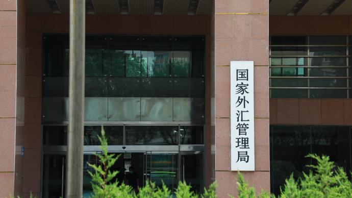 外汇局:1月中国外汇市场总计成交18.46万亿元人民币