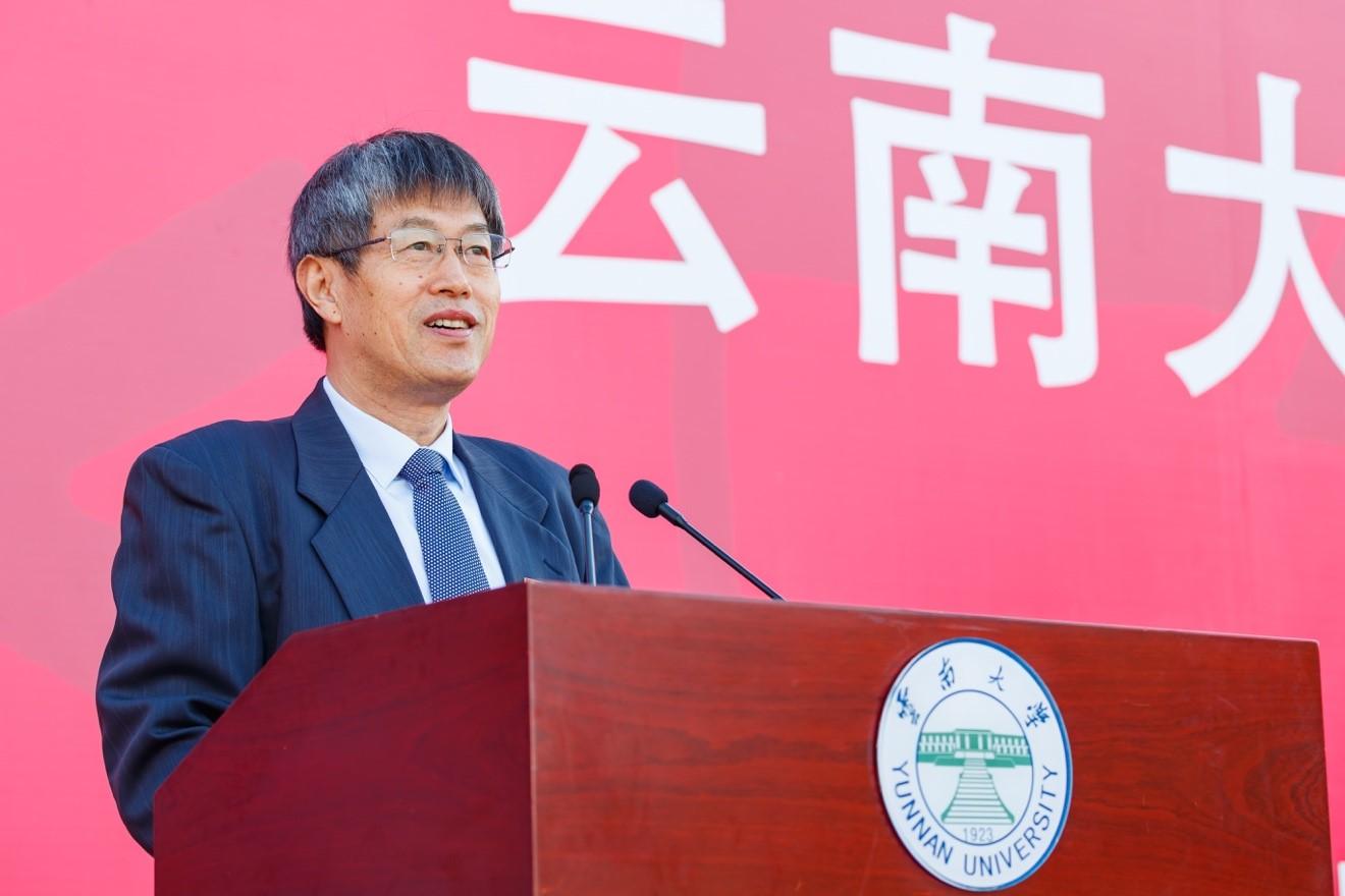 2020年9月14日,方精云在云南大學2020級新生開學典禮上致辭