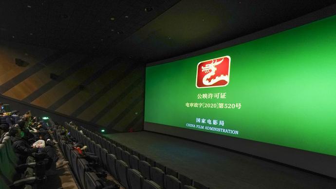 电影学者:我原以为春节档票房能冲到100亿元