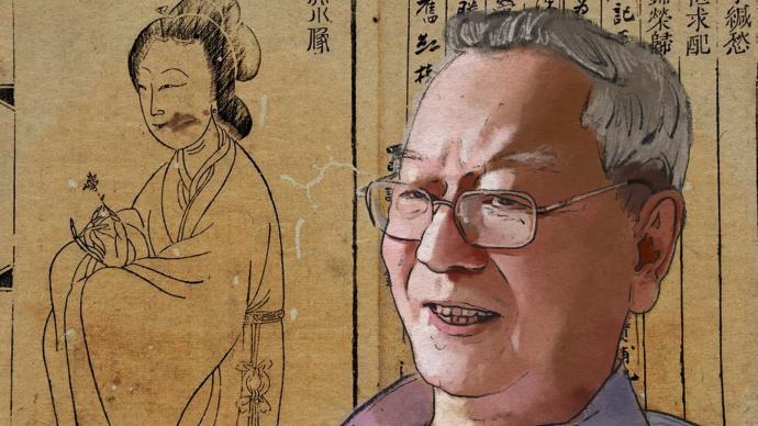 黃天驥談中國古代戲曲研究