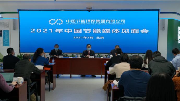 中国节能:发挥产业链优势,开展长江生态环境系统性保护修复