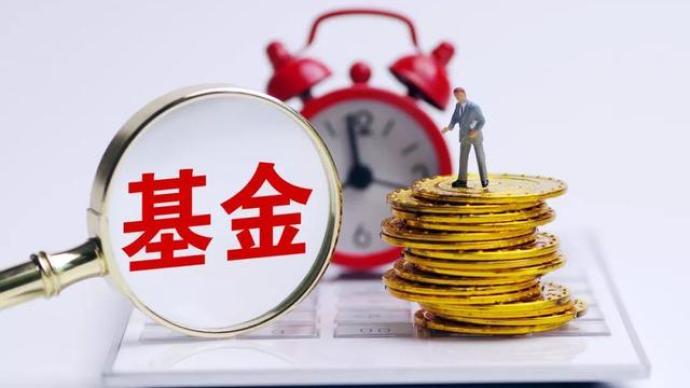 2月新成立基金數創41個月新低,更有這3只基金發行失敗