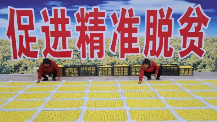 人民日报和音:创造减贫治理的中国样本