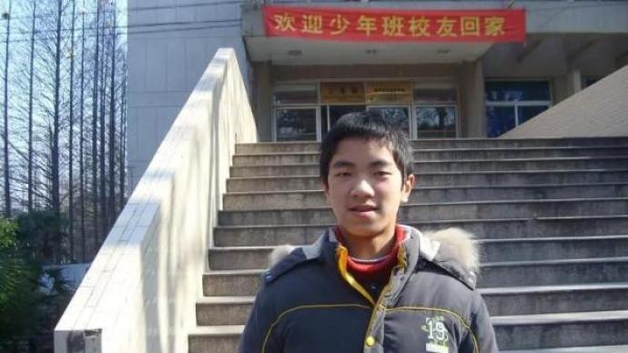 中国科大26岁特任教授陈杲攻克复微分几何领域世界难题