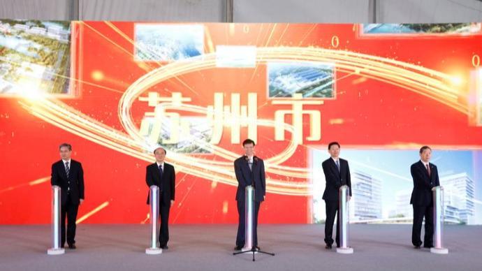 苏州三千亿元项目集中开工,质子医疗和新型显示是重点