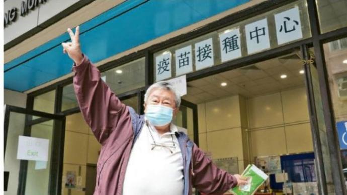 香港展开新冠疫苗接种计划,市民表示相信国产疫苗,感谢国家
