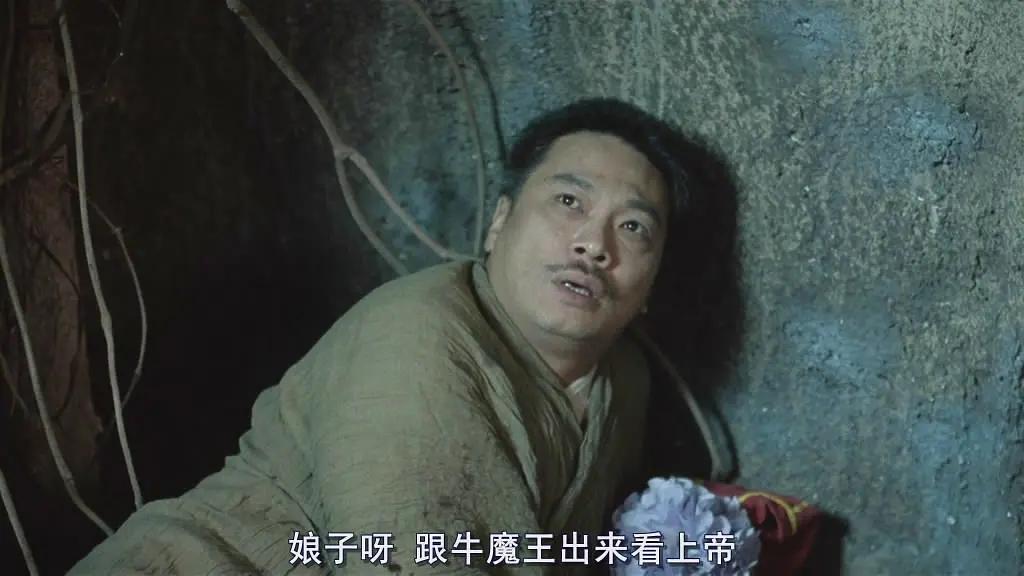 吴孟达剧照