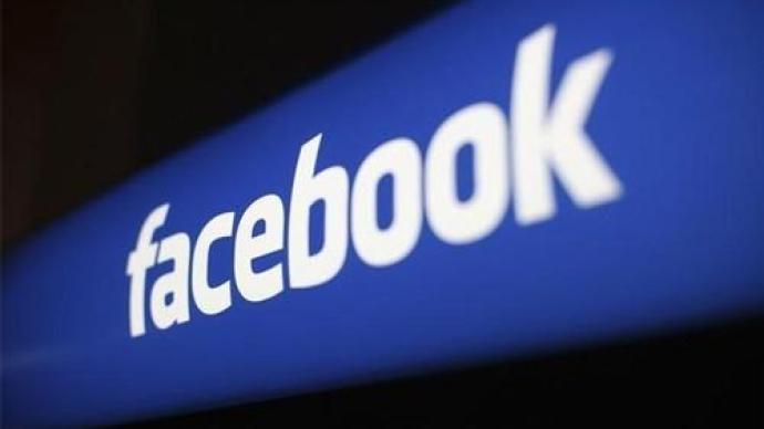 脸书侵犯隐私案签和解协议:赔偿160万用户6.5亿美元