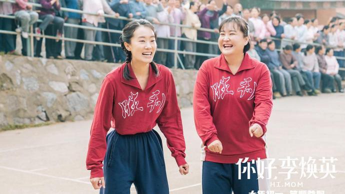 《你好,李焕英》提供了一个重思母职与中国式亲子关系的契机