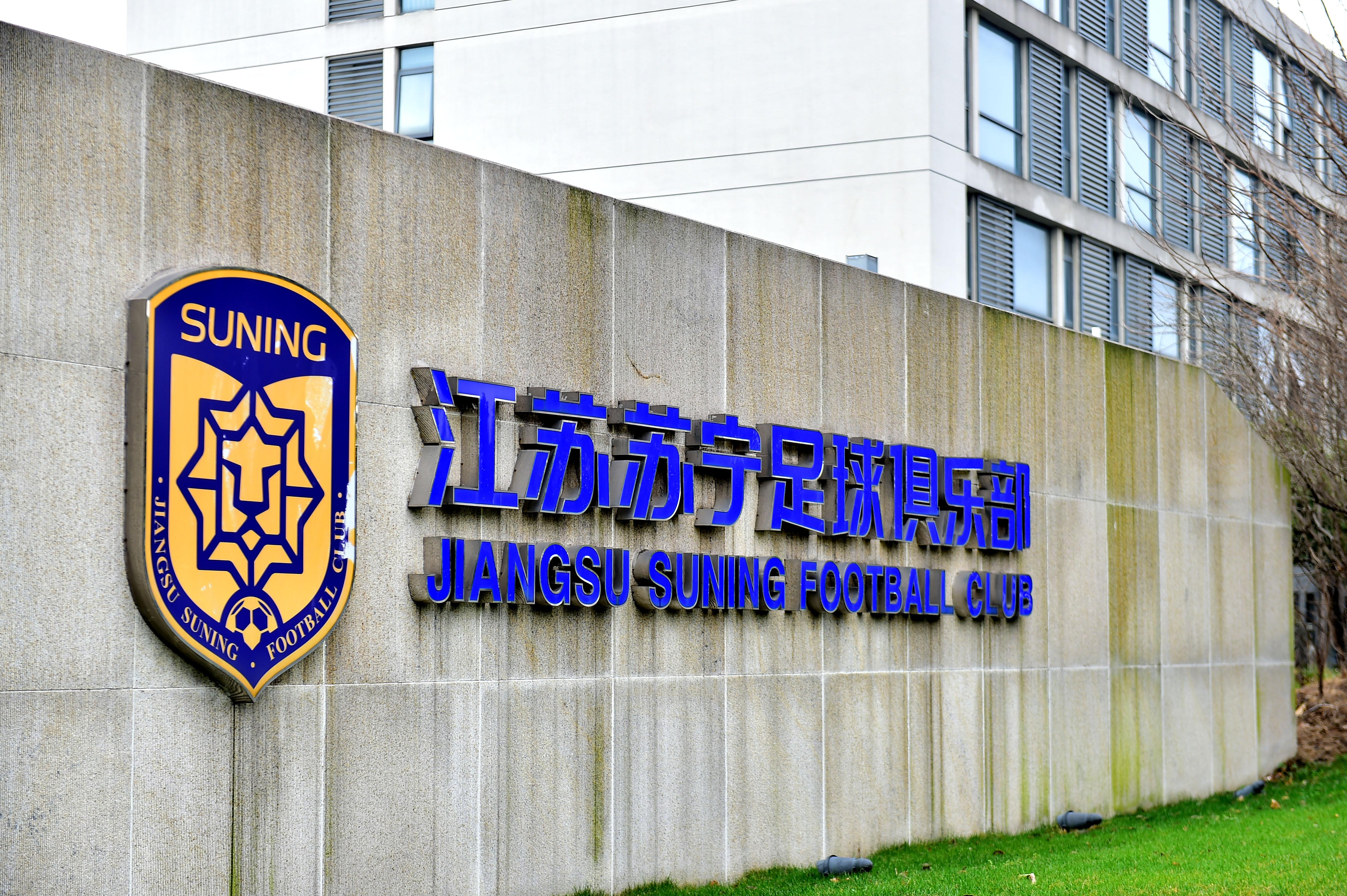 2021年2月27日,江苏南京,江苏苏宁足球训练基地外景。本文图片 人民视觉