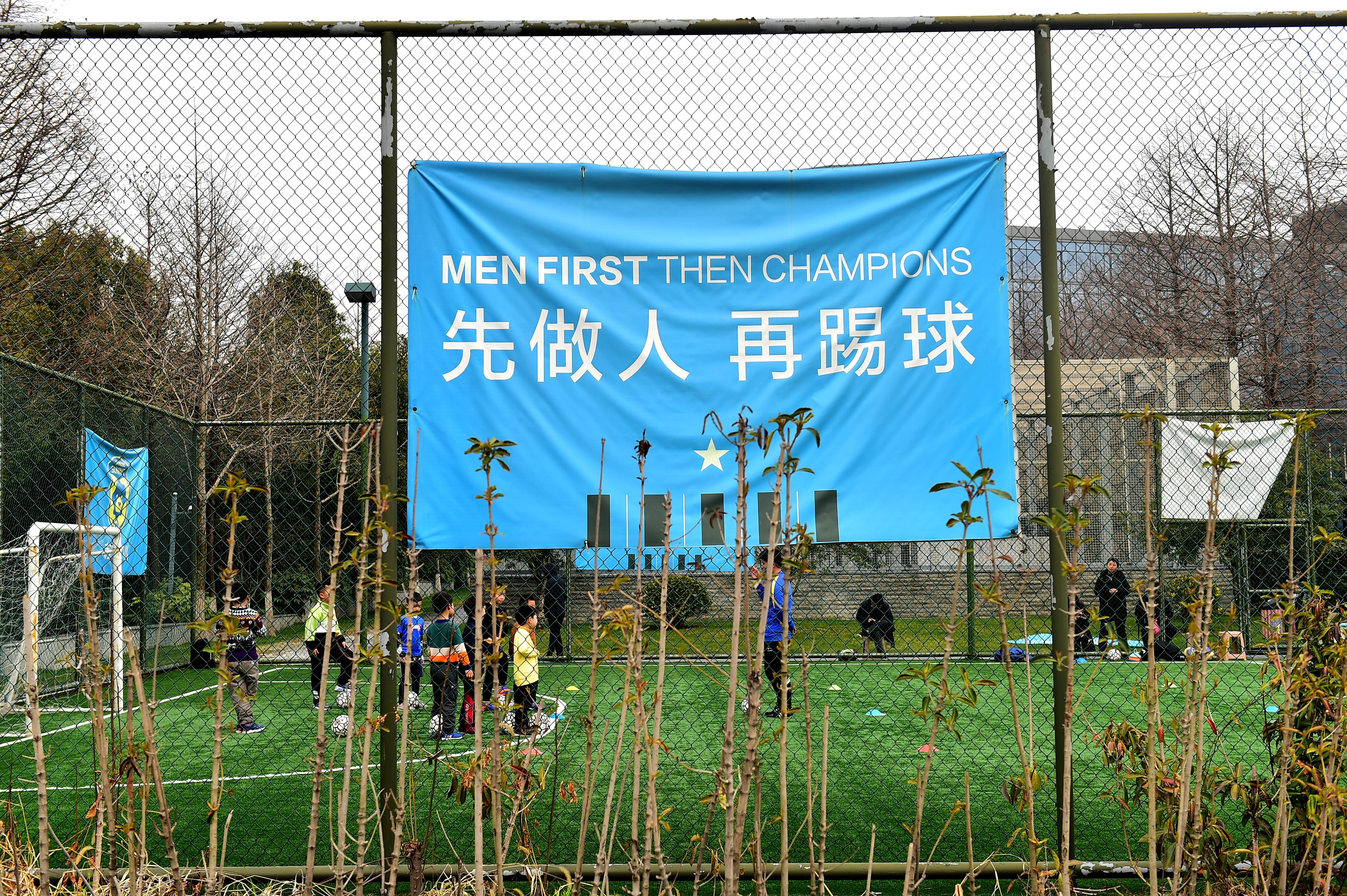 2021年2月27日,江苏南京,江苏苏宁足球训练基地外景。