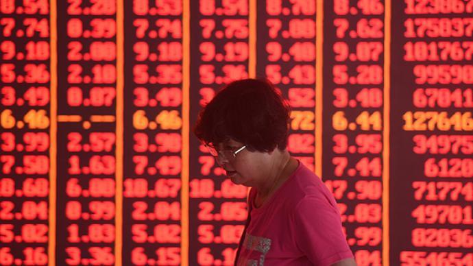 國家統計局:去年滬深交易所A股累計籌資15417億元
