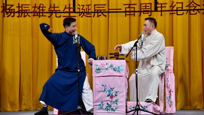 评弹宗师杨振雄纪念演出两天售罄,元宵夜台上台下温暖追忆