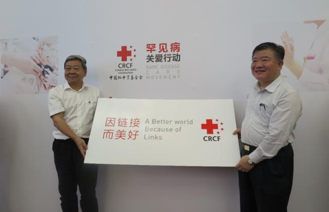 星耀娱乐平台注册:中国红基会多举措关爱罕见病患者,累计救助超过600人