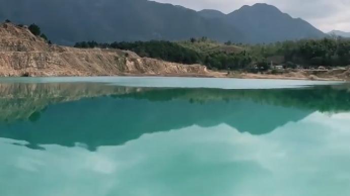 """安徽涇縣通報""""網紅湖""""水質:檢測達標,但非景點不建議前往"""
