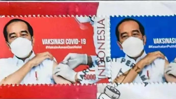 印尼發行總統佐科接種中國新冠疫苗郵票,共兩枚