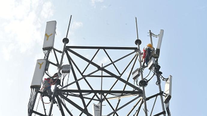 工信部:推動集成電路、5G、新能源等新興戰略性產業壯大
