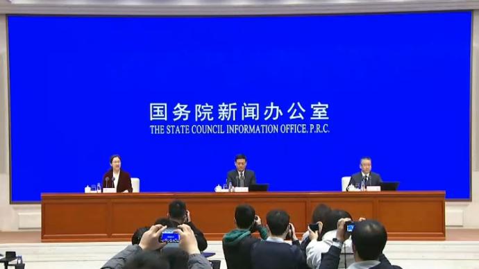 工信部:中國政府保護個人信息的態度是堅決的