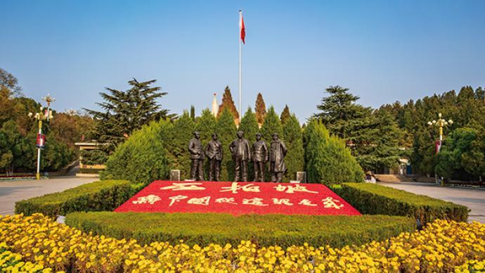 西柏坡紀念館今起恢復開放:需實名預訂,每天限流三千人