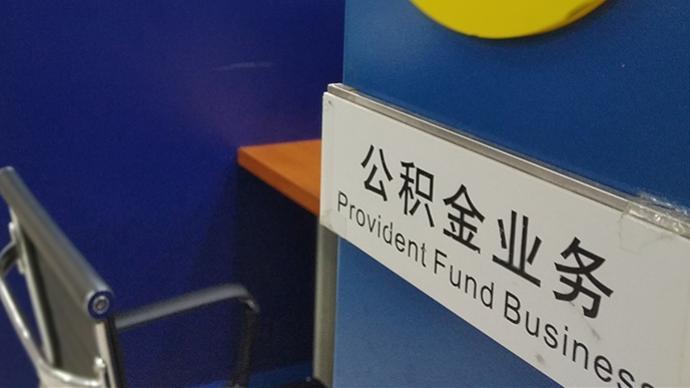 上海已有近百人提取公积金600万元,支付加装电梯费用