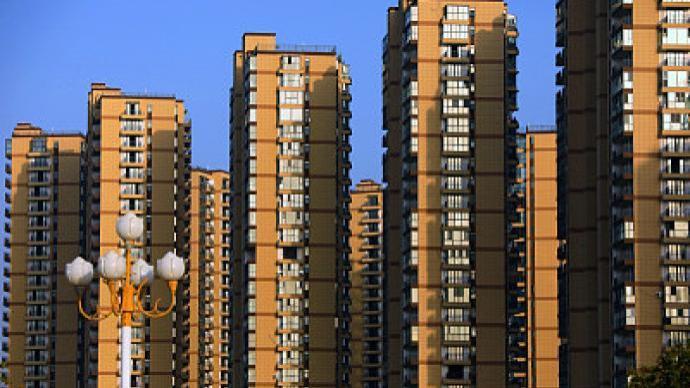 """至少五城已推行住宅用地""""集中供应""""模式:有利平抑市场热度"""