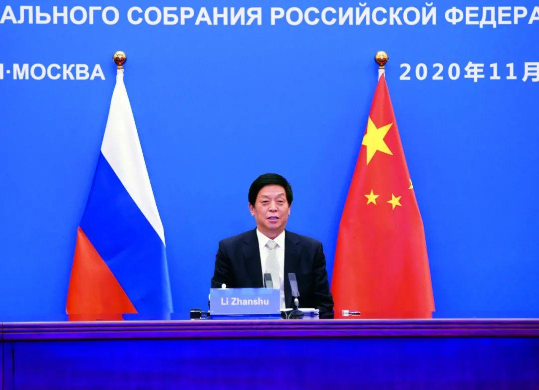 2020年11月2日,栗战书委员长出席中俄议会合作委员会第六次会议视频会议开幕式并致辞。摄影/新华社记者 刘卫兵