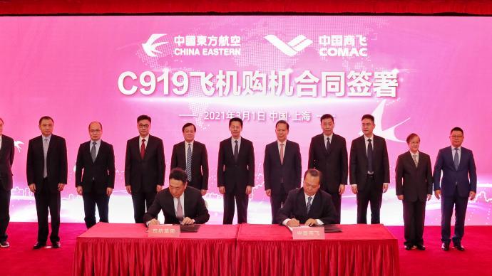 全球首单落地:东航与商飞正式签署首批5架C919购机合同