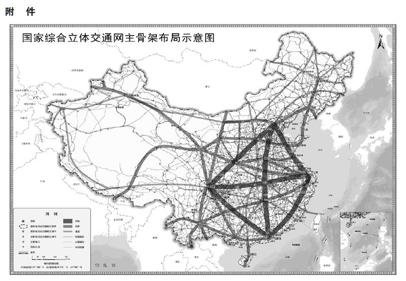 国家综合立体交通网主骨架布局示意图