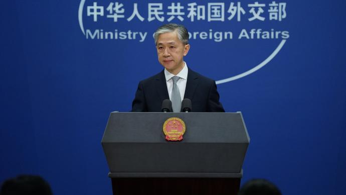 外交部:敦促澳大利亚停止以任何方式干涉中国内政