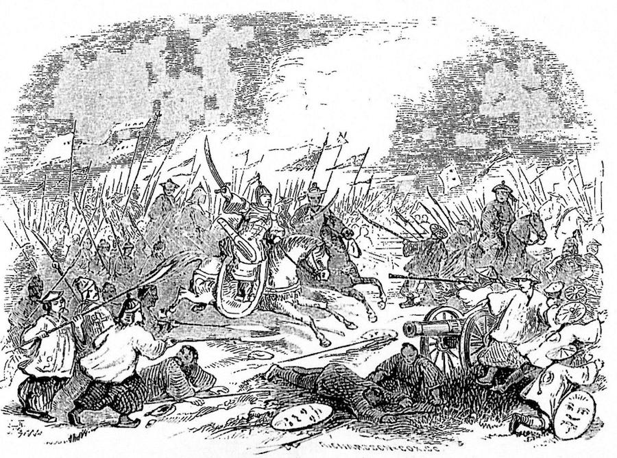 图5 太平军打败清军,载于J. Milton Mackie《太平王的生涯——中国的叛乱首领》