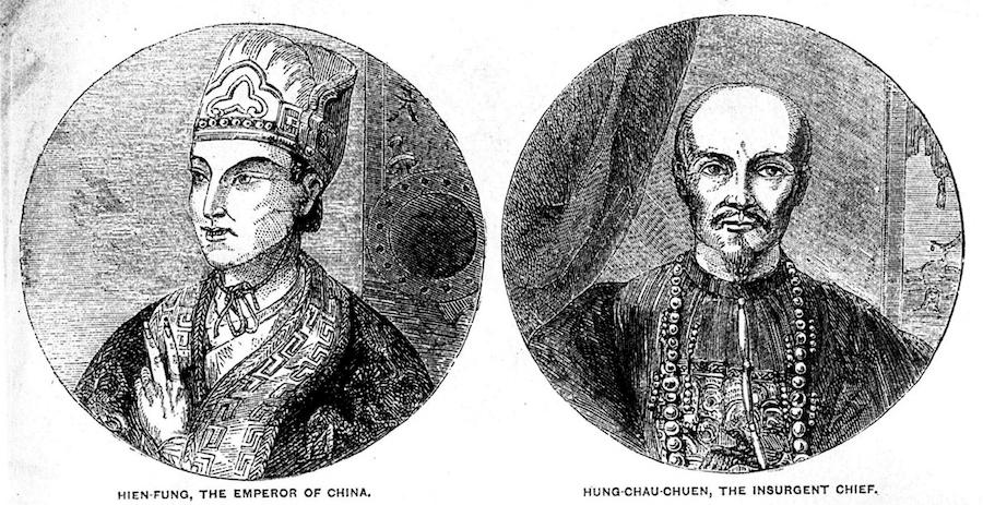 图7 咸丰帝与洪秀全,载于《中国的基督教——其传教的历史和现在的叛乱》