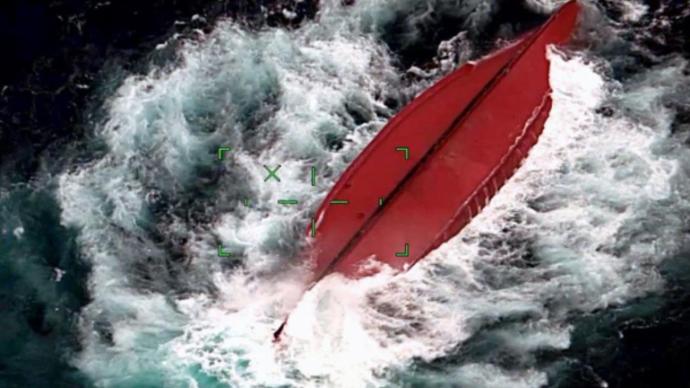 日媒:一中国籍船只在日本冲绳海域倾覆,5人获救、5人失踪
